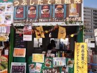 【まんパク】ばっちり!!みんなで手作りお店のファサード!